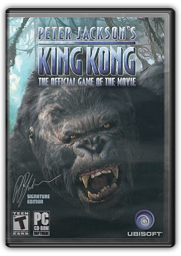 King Kong Demo